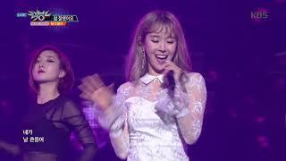 뮤직뱅크 Music Bank - 참 잘했어요 - 블라블라 (GOOD JOB - BLAH BLAH).20171124