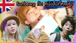 Sunbeary and the lost book! Because of KNN Kanninich... | the end of last 3 books in the world!