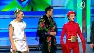 КВН Камызяки - Русалочка