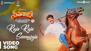 Seemaraja   Raja Raja Seemaraja Video Song   Sivakarthikeyan, Samantha   Ponram   D. Imman