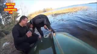 Озеро врёво лужского района рыбалка