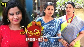 Azhagu - Tamil Serial | அழகு | Episode 685 | Sun TV Serials | 22 Feb 2020 | Revathy | Vision Time
