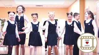 Фильм о 4-Б классе к выпускному | Школа Президент | Выпускной в начальной школе