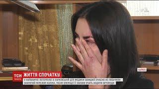 Найважча потерпіла в ДТП у Харкові дала перше інтерв