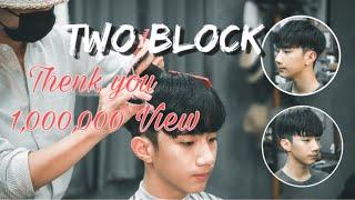 The garam | How to haircut | Two-Block