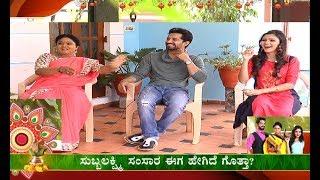 Subbalakshmi Samsara Serial Team celebrating Yugadi With Prajaa Tv