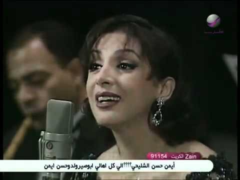 أنغام - مضناك جفاه مرقده | مهرجان الموسيقى العربية