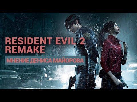 ИгроМир 2018: Resident Evil 2 — впечатления от ремейка легендарного хоррора