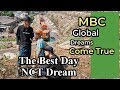 "Download Lagu INDO SUB MBC Global Dreams Come True ""The Best Day"" Jaemin Jeno NCT Dream - Pudori Part Mp3 Free"
