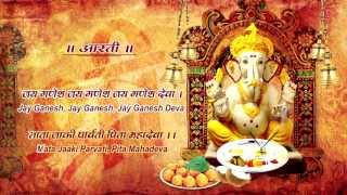 Ganesh Aarti with Lyrics By Anuradha Paudwal [Full Song] I