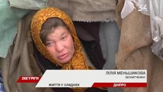 Беременная женщина живет на улице в палатке из тряпок