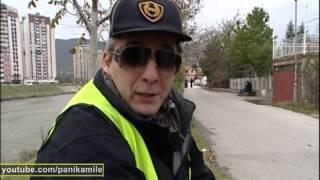 K-15 - Zakon za policija
