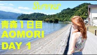 AOMORIDAY1:Hakkodamountains,Oirasestream|青森1日目:奥入瀬渓流、八甲田山