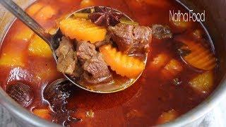 Bò Kho Kinh Doanh, Cách Nấu Bò Nhanh Mềm, Gia Vị Vừa Vặn Thơm Ngon    Natha Food