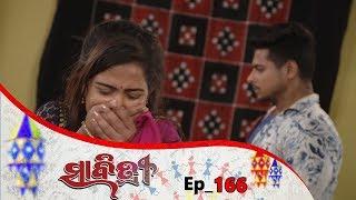 Savitri | Full Ep 166 | 17th Jan 2019 | Odia Serial – TarangTV