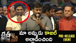 Chiranjeevi Trolling Kajal Agarwal At Khaidi No 150 Movie Pre Release Function