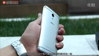 Letv 1 pro (Max) hands on