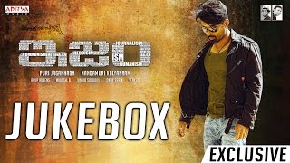 'ISM' Movie Full Songs Jukebox