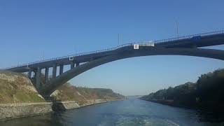 Paldang Bridge, Seoul