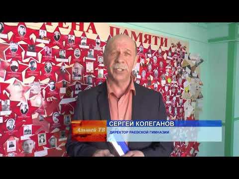 Дистанционное обучение в школах Альшеевского района