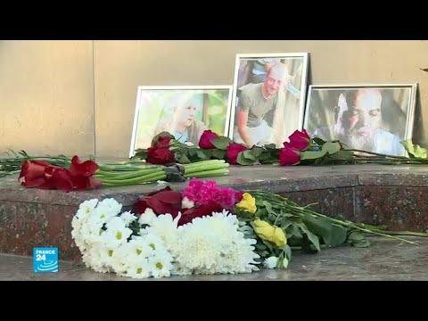 العرب اليوم - شاهد:مقتل 3 صحافيين روس في جمهورية أفريقيا الوسطى