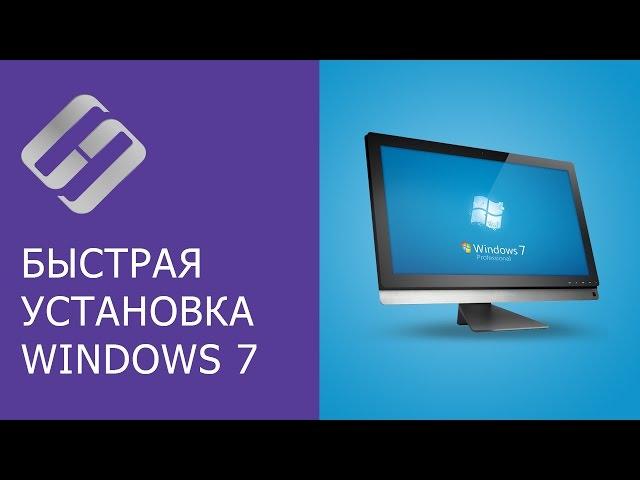 Видео: как установить Windows на компьютер или ноутбук с сохранением программ, драйверов и данных
