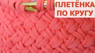 Схема вязания крупная плетенка спицами