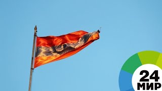 Новый парламент Армении впервые соберется 24 декабря - МИР 24