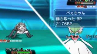 実況ポッ拳PT使ってくる奴いたからアイアントでぶちのめす!ポケモンORAS PokemonORAS