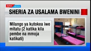 Wazazi wanaimani gani wakiwacha maisha ya watoto wao kwa mikono ya walimu: Kurunzi ya KTN