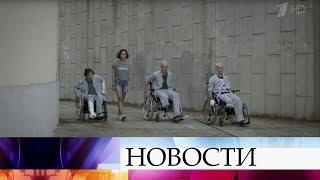 На Первом канале выходит многосерийный фильм «Красные браслеты».