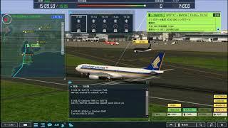 ぼくは航空管制官4 セントレア ステージ5 / ATC4 RJGG Stage 5