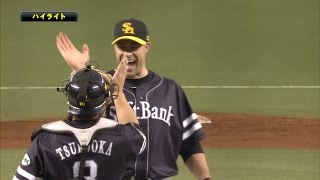 プロ野球パスタンリッジ今季初完封勝利、埼玉西武は今季初の連敗2015/04/04L0-2H