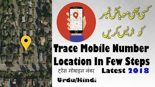 Trace Mobile Number In Japan