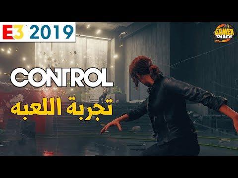 [E3] Control ???? الجاذبيه بين يديك
