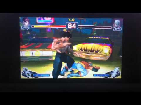 New Perspective On Super Street Fighter IV