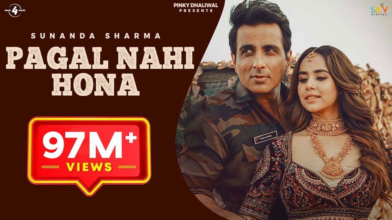 Pagal Nahi Hona Lyrics,Pagal Nahi Hona Song Lyrics,Pagal Nahi Hona Lyrics Sunanda Sharma