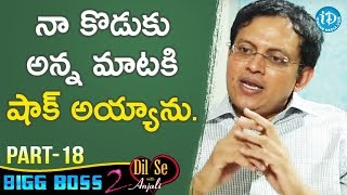 Bigg Boss 2 Contestant Babu Gogineni Exclusive Interview Part #18 || Dil Se With Anjali