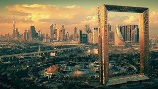 DUBAI FRAME - новое чудо Дубая и мира!!!! ДУБАЙ ЗА 5 ДНЕЙ. ОТДЫХ В ОАЭ VLOG (День 4 #1 )