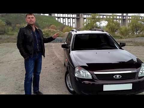 Фото к видео: ПРИОРА УНИВЕРСАЛ ВАЗ 2171/ Lada Priora 2171