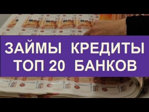 Кредит пенсионерам в черкесске