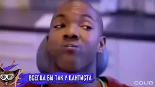 Лучшие Приколы Недели Сентябрь 2016    Смешное Видео Корпорация Зла 2