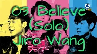 相信吗  Believe - Jiro Wang [Fabulous Boys OST] Lyrics, Eng subs