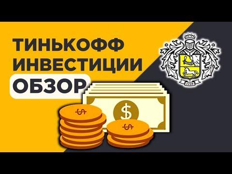 Где можно реально заработать деньги в интернете