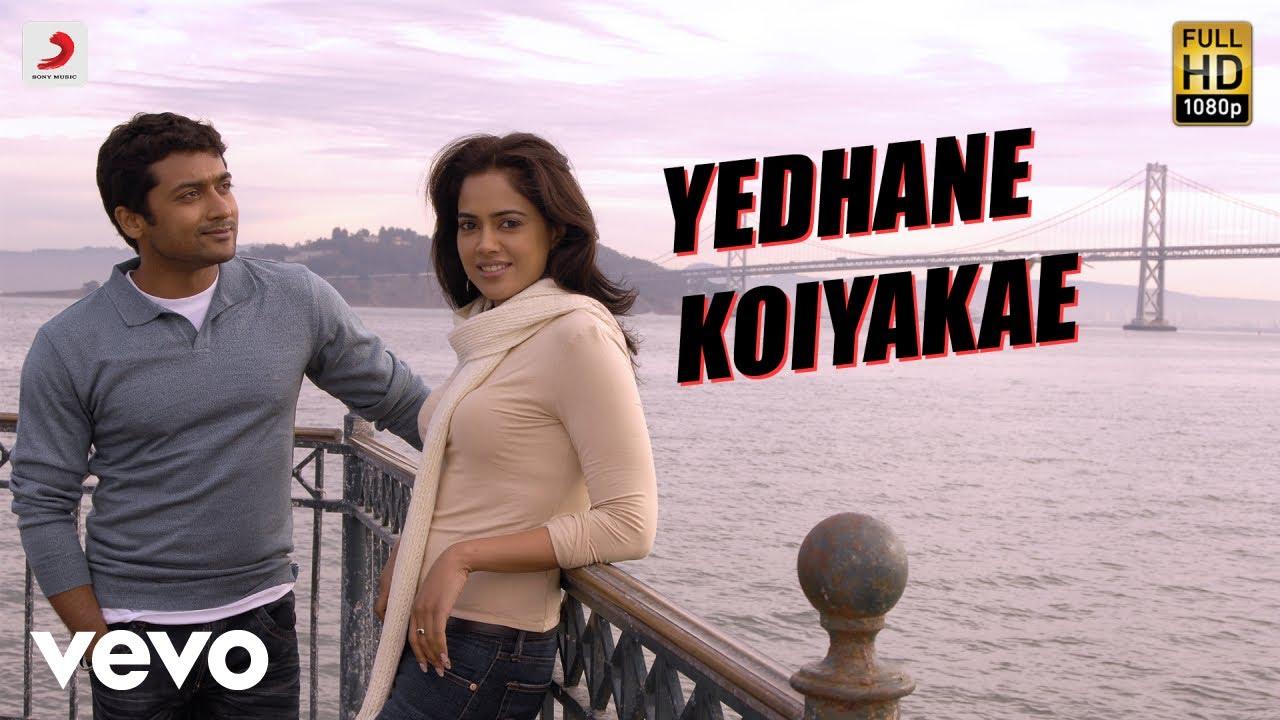 Yedhane Koiyakae