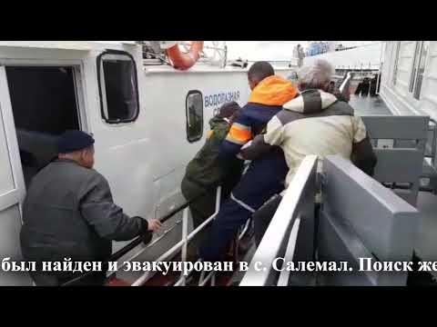 Поисково-спасательная работа в Ямальском районе по поиску мужчины и женщины