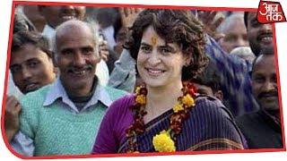 क्या आगामी चुनावों में चलेगा Priyanka Gandhi का जादू?