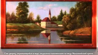 Гатчина. Приоратский дворец и другие достопримечательности
