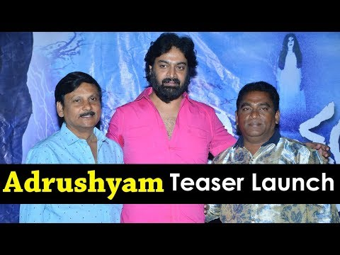 adrushyam-movie-teaser-launch-event
