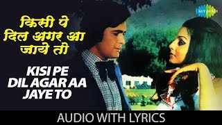 Kisi Pe Dil Agar Aa Jaye To with lyrics | किसी पे दिल